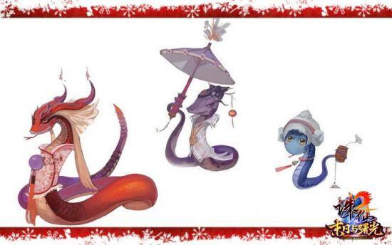 《诛仙2》蛇年定制宠物携12生肖拜年