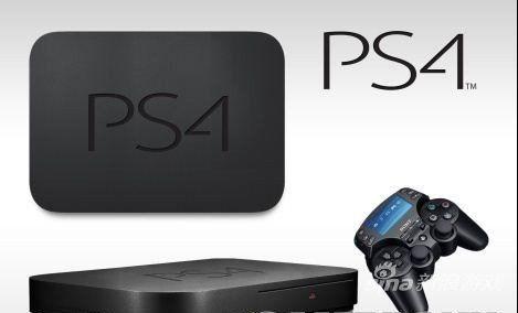 PS4长什么样我们并不关心