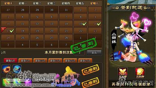 仙恋online