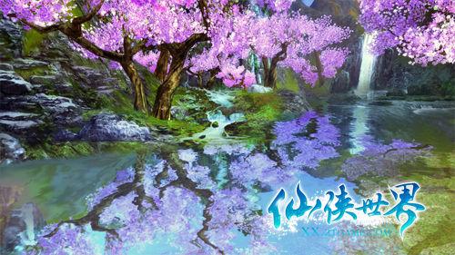《仙侠世界》游戏画面