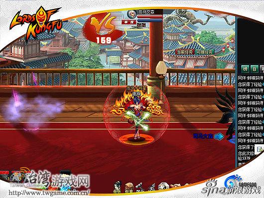 《Lords Of Kungfu》 蛇精技能 莲步_台湾游戏网