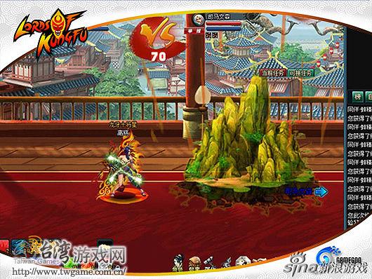 《Lords Of Kungfu》 蛇精技能 五指山_台湾游戏网