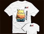 我叫MT限量版T恤