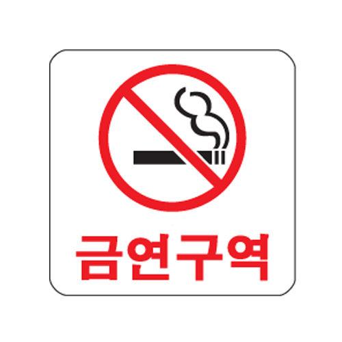 网吧禁烟=倒闭