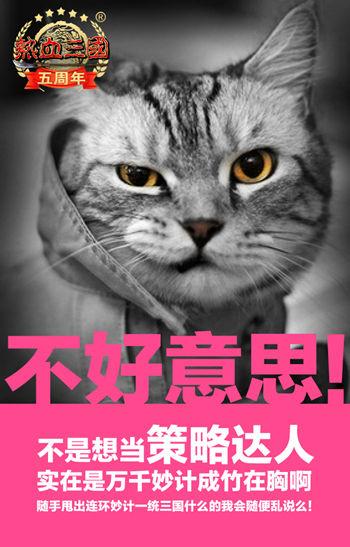 热三体海报