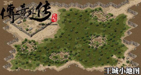 王城小地图