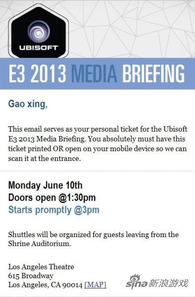 育碧E3展前发布会新浪邀请函