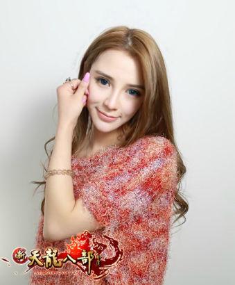 《新天龙八部》Showgirl李小青