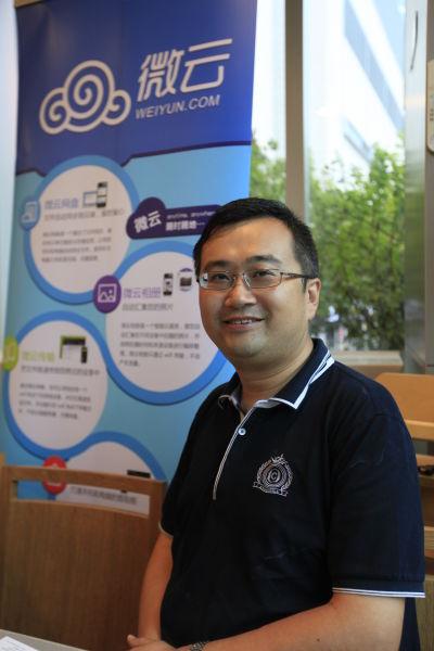 腾讯微云负责人云平台副总经理纪顺友
