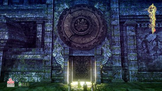《古剑奇谭2》宣传动画四截图