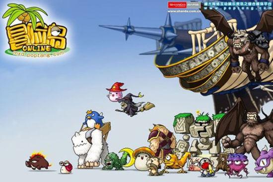 图1:《冒险岛》游戏壁纸