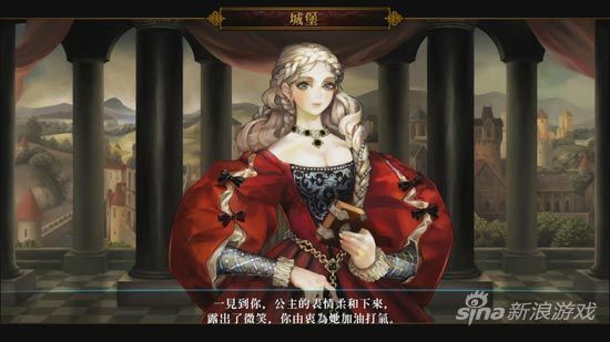 《魔龙宝冠(又译:龙之皇冠 原名:Dragon's Crown)》繁体中文游戏截图6