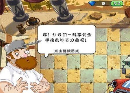 中国版被指吸金