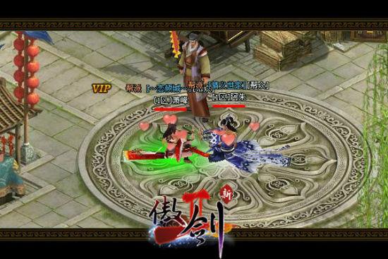 《傲剑2》最新双人玩法上线