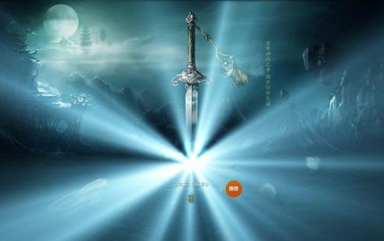 4399跨入3D世界 首款团战仙侠悬念站曝光