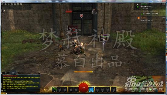 顺着箭头指示玩家来到了第一个战斗地点