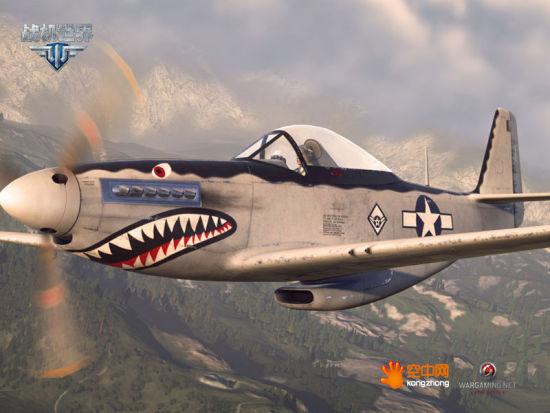 《战机世界》野马脱缰先行者必入战机