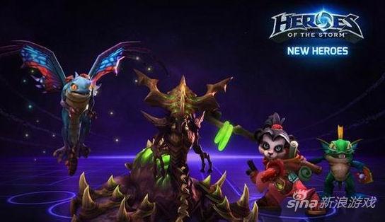 四个全新英雄,从左至右分别是精灵龙,扎加拉,丽丽,奔波儿灞