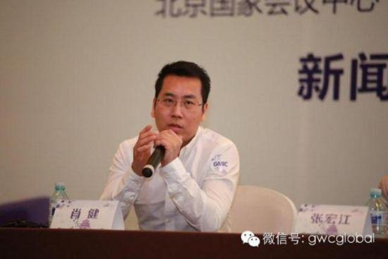 中国手游CEO肖健