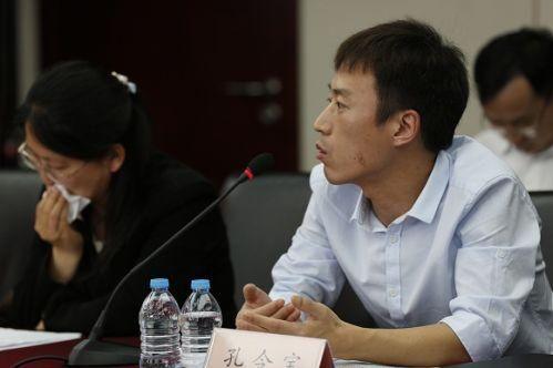 游戏公会联盟创始公会青年代表参加团中央活动