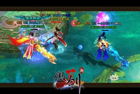 《傲剑2》今日新版内测 四大新玩法曝光