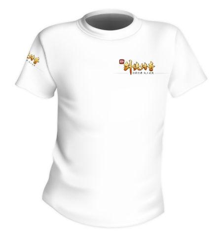 '西山居三剑客'签名珍藏T恤