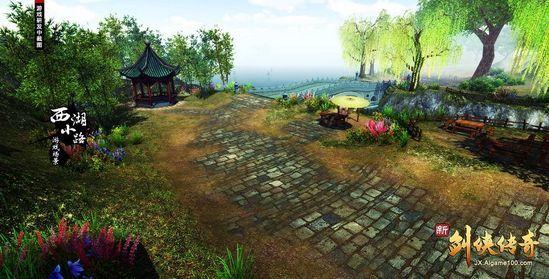 《新仙剑传奇》场景画面