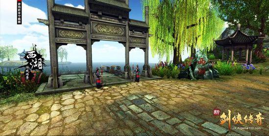 《新仙剑传奇》游戏截图