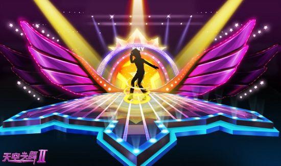 炫舞大厅   炫舞大厅是《天空之舞ii》供所有玩家练习舞蹈技术