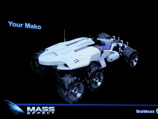 Mako战车