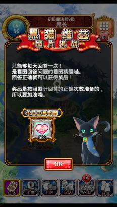 《黑猫维兹》游戏截图