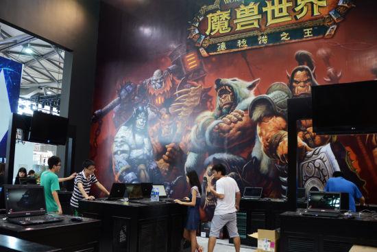 《魔兽世界:德拉诺之王》试玩区