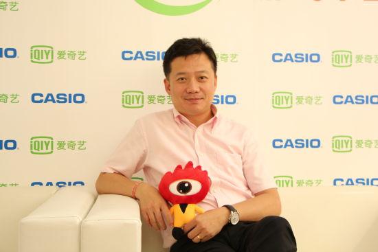 爱奇艺徐伟峰:未来将专注于影游结合