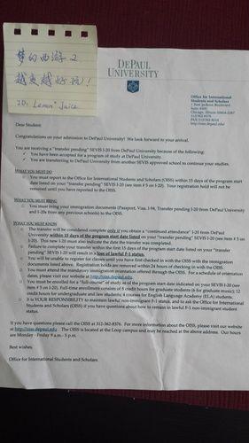美国德保罗大学录取通知书