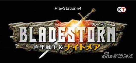 脱裤魔正式公开PlayStation 4版《剑刃风暴:百年战争》。