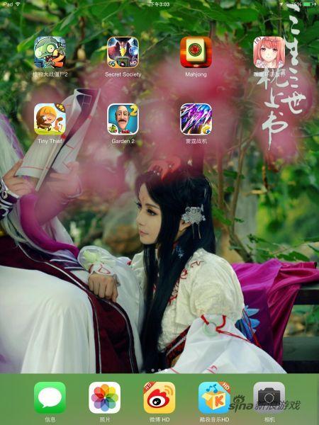 行云的iPad屏幕截图