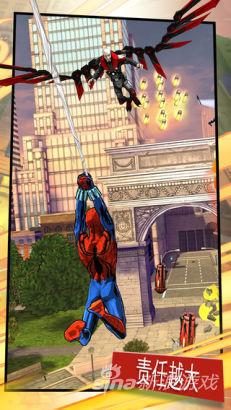 蜘蛛侠・极限游戏图片5