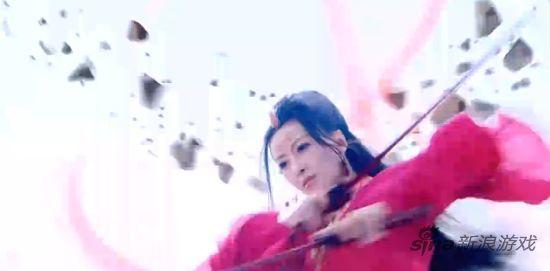 电视剧《古剑奇谭》中红玉使用的土系法术