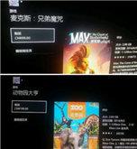 国行Xbox One游戏售价爆光