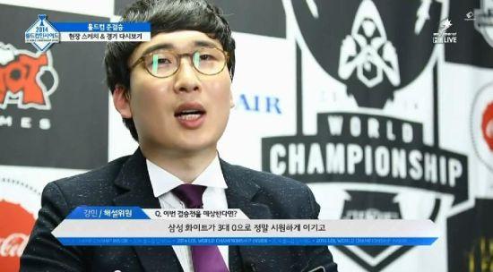 姜民(解说):samsung white会3比0干脆的结束比赛