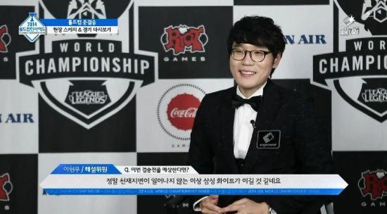 韩媒自称SSW将压倒性胜利夺冠