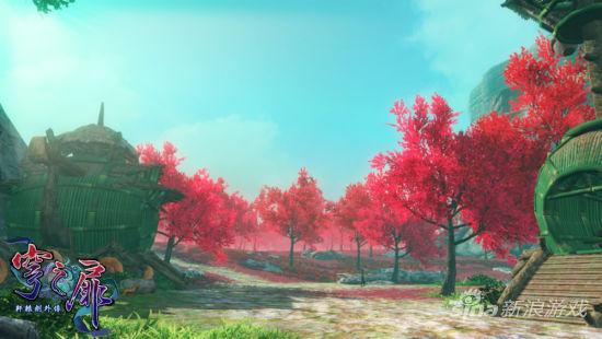 《轩辕剑外传穹之扉》场景实际截图――有熊村