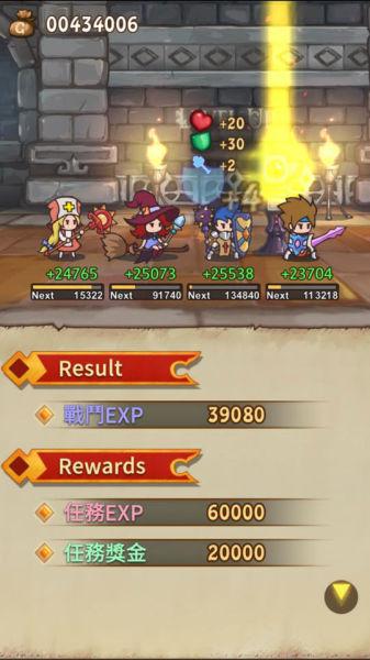 任务与关卡挑战的奖励十分丰富,玩家为了提升等级有时候需要反复挑战关卡来获取经验
