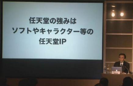 任天堂携手DeNA进军手游市场 新主机代号NX
