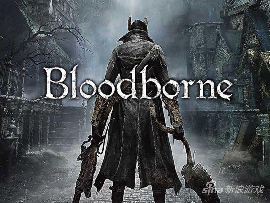 PS4独占大作《血源诅咒》上市