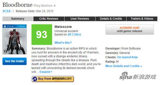 Metacritic目前的平均分为93分