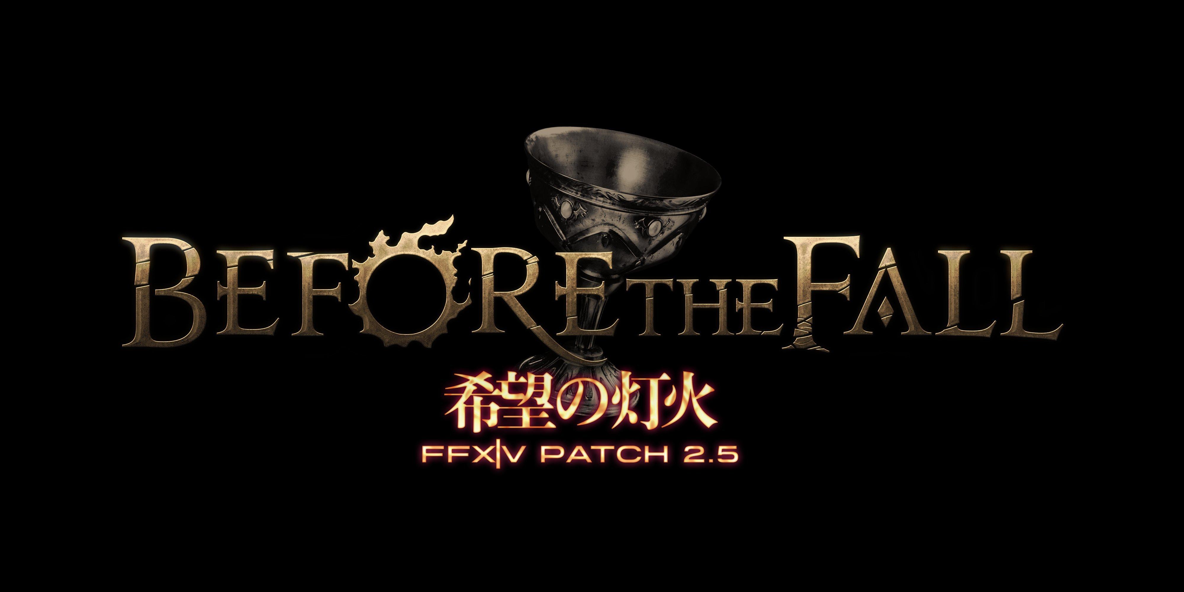 FFXIV_2.5