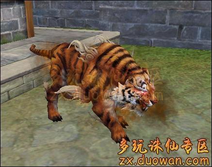游戏动物金属盔甲