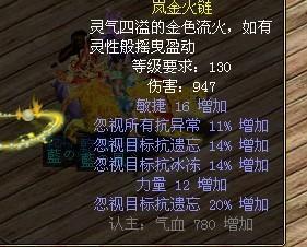 蝌蚪:见到服战装备的NB问道_问道养眼的视频图片