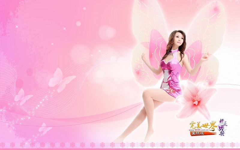 完美国际魅力精灵壁纸新鲜出炉_网络游戏完美